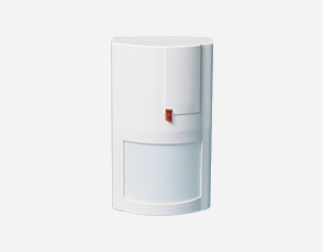 Adt equipment motion detector
