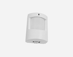 Linkinteractive motion detector
